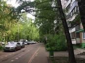 Квартиры,  Москва Выхино, цена 2 490 000 рублей, Фото