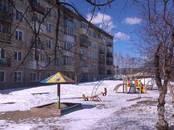 Квартиры,  Новосибирская область Мошково, цена 1 250 000 рублей, Фото