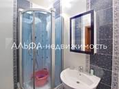 Квартиры,  Москва Профсоюзная, цена 34 990 000 рублей, Фото