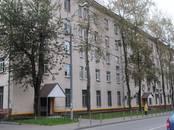 Офисы,  Москва Беговая, цена 74 302 рублей/мес., Фото