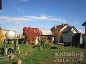 Дома, хозяйства,  Новосибирская область Новосибирск, цена 5 490 000 рублей, Фото