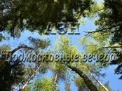 Земля и участки,  Московская область Новорижское ш., цена 76 500 000 рублей, Фото