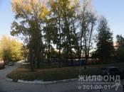 Квартиры,  Новосибирская область Новосибирск, цена 1 749 000 рублей, Фото