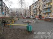 Квартиры,  Новосибирская область Новосибирск, цена 1 889 000 рублей, Фото