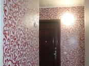 Квартиры,  Новосибирская область Искитим, цена 1 130 000 рублей, Фото