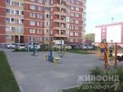 Квартиры,  Новосибирская область Новосибирск, цена 1 675 000 рублей, Фото