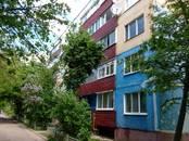 Квартиры,  Московская область Чехов, цена 5 250 000 рублей, Фото