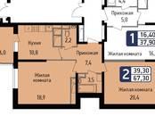 Квартиры,  Московская область Балашиха, цена 5 057 595 рублей, Фото