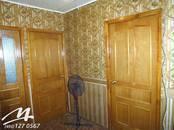 Квартиры,  Москва Орехово, цена 6 900 000 рублей, Фото