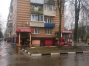 Офисы,  Московская область Подольск, цена 33 000 000 рублей, Фото