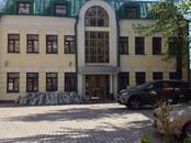 Офисы,  Москва Курская, цена 1 000 000 рублей/мес., Фото
