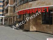 Квартиры,  Краснодарский край Краснодар, цена 3 280 000 рублей, Фото