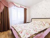 Квартиры,  Краснодарский край Краснодар, цена 3 595 000 рублей, Фото