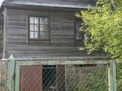 Дома, хозяйства,  Санкт-Петербург Другое, цена 2 600 000 рублей, Фото