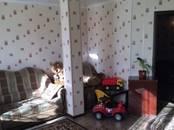 Дома, хозяйства,  Ростовскаяобласть Другое, цена 2 000 000 рублей, Фото