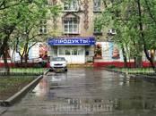 Здания и комплексы,  Москва ВДНХ, цена 100 000 004 рублей, Фото