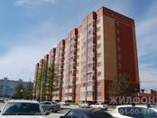 Квартиры,  Новосибирская область Новосибирск, цена 2 065 000 рублей, Фото