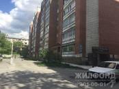 Квартиры,  Новосибирская область Новосибирск, цена 5 400 000 рублей, Фото