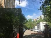 Офисы,  Москва Белорусская, цена 30 875 рублей/мес., Фото