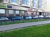 Офисы,  Москва Планерная, цена 32 500 рублей/мес., Фото