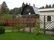Дачи и огороды,  Московская область Киевское ш., цена 8 400 000 рублей, Фото