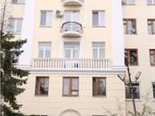 Квартиры,  Самарская область Самара, цена 4 400 000 рублей, Фото