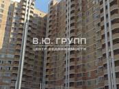Квартиры,  Московская область Подольск, цена 3 176 000 рублей, Фото