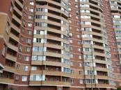 Квартиры,  Московская область Ивантеевка, цена 5 299 000 рублей, Фото