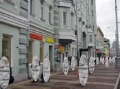 Офисы,  Москва Менделеевская, цена 500 000 рублей/мес., Фото