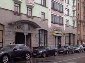 Офисы,  Москва Новокузнецкая, цена 700 000 рублей/мес., Фото