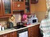 Квартиры,  Москва Саларьево, цена 9 450 000 рублей, Фото