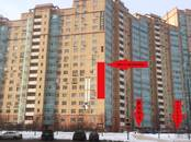 Офисы,  Москва Планерная, цена 28 167 рублей/мес., Фото