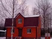 Дома, хозяйства,  Московская область Орехово-зуевский район, цена 1 599 000 рублей, Фото