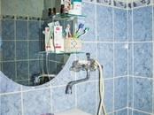 Квартиры,  Самарская область Самара, цена 2 500 000 рублей, Фото