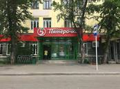 Магазины,  Москва Авиамоторная, цена 99 000 000 рублей, Фото