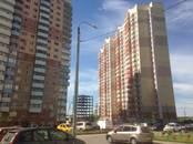 Квартиры,  Московская область Одинцово, цена 4 450 000 рублей, Фото