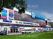 Здания и комплексы,  Москва Автозаводская, цена 9 999 916 448 рублей, Фото