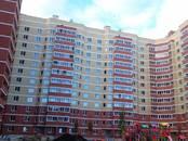 Квартиры,  Московская область Щелковский район, цена 2 100 000 рублей, Фото