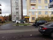 Другое,  Московская область Балашиха, цена 372 400 рублей/мес., Фото