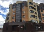 Квартиры,  Московская область Мытищи, цена 3 132 750 рублей, Фото