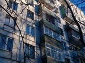 Квартиры,  Москва Севастопольская, цена 5 100 000 рублей, Фото