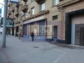 Офисы,  Москва Смоленская, цена 3 500 000 рублей, Фото