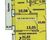 Квартиры,  Московская область Подольск, цена 3 425 000 рублей, Фото
