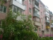 Квартиры,  Московская область Раменское, цена 2 200 000 рублей, Фото