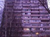 Квартиры,  Москва Зябликово, цена 5 900 000 рублей, Фото