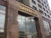 Квартиры,  Москва Новые черемушки, цена 24 288 000 рублей, Фото