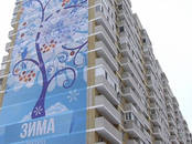 Квартиры,  Краснодарский край Краснодар, цена 1 170 000 рублей, Фото