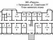 Магазины,  Краснодарский край Геленджик, цена 26 999 300 рублей, Фото