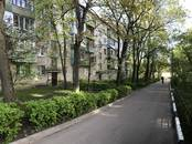 Квартиры,  Московская область Балашиха, цена 3 250 000 рублей, Фото