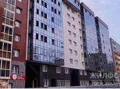 Квартиры,  Новосибирская область Новосибирск, цена 4 520 000 рублей, Фото